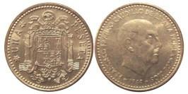 1 песета 1966 Испания — 68 внутри звезды