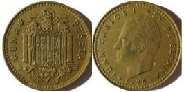 1 песета 1975 Испания — 79 внутри звезды