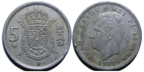 5 песет 1975 Испания — 76 внутри звезды