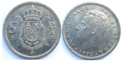 5 песет 1975 Испания — 79 внутри звезды
