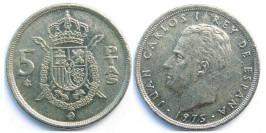 5 песет 1975 Испания — 80 внутри звезды