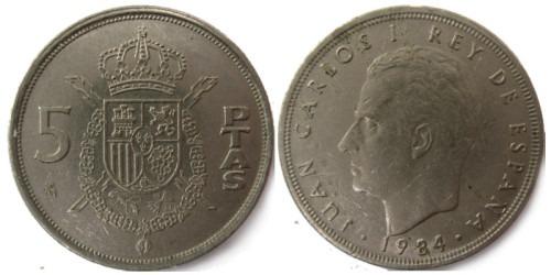 5 песет 1984 Испания