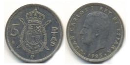 5 песет 1983 Испания