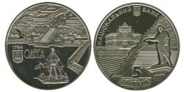 5 гривен 2014 Украина — 220 лет г. Одессе