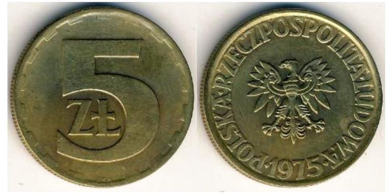 5злотых1975г 10 рублей министерство иностранных дел