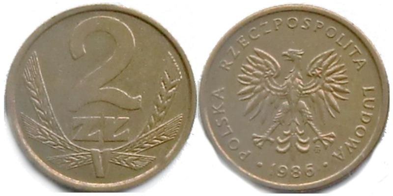 красная книга монеты список
