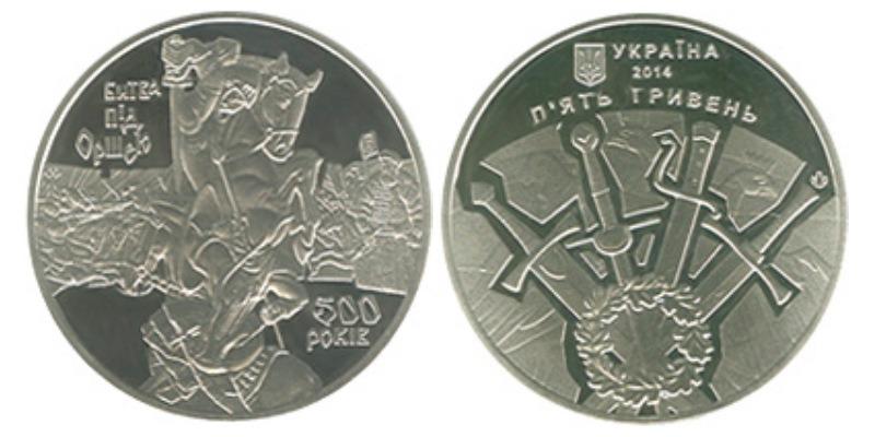 5 евро в гривне продать марки в москве