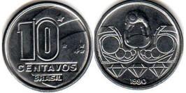 10 сентаво 1990 Бразилия UNC