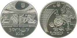 5 гривен 2011 Украина — Финальный турнир чемпионата Европы по футболу 2012
