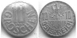 10 грошей 1953 Австрия