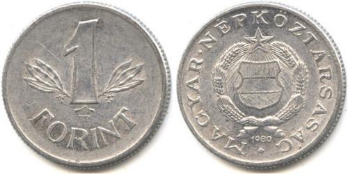 1 форинт 1980 Венгрия