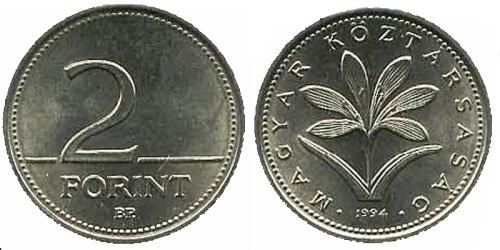 2 форинта 1994 Венгрия