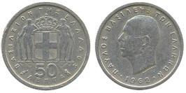 50 лепт 1962 Греция