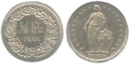 1/2 франка 1981 Швейцария