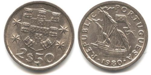 2.5 эскудо 1980 Португалия
