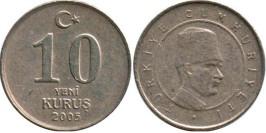 10 новых курушей 2005 Турция