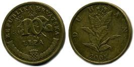 10 лип 2005 Хорватия