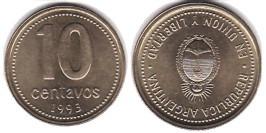 10 сентаво 1993 Аргентина
