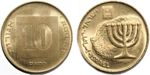 10 агорот 2000 Израиль