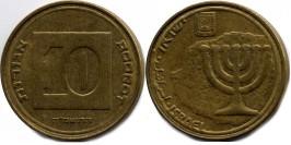 10 агорот 1988 Израиль