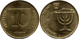 10 агорот 1996 Израиль