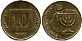 10 агорот 1998 Израиль
