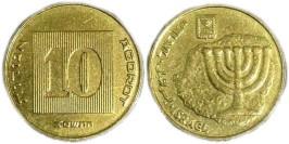 10 агорот 2003 Израиль