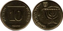 10 агорот 2006 Израиль