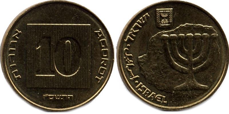 юбилейные 50 копеек 2005 года молдавская республика