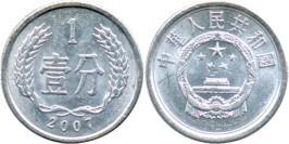 1 фэнь 2007 Китай