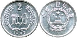 2 фэня 1983 Китай