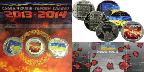 5 гривен 2015 Украина — Революция достоинства, Евромайдан, Небесная сотня (сувенирный буклет)