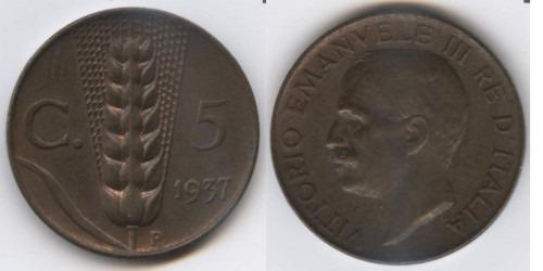 5 чентезимо 1937 Италия — редкая