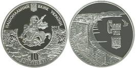 10 гривен 2012 Украина — 1800 лет г. Судак — серебро