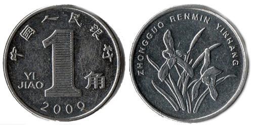 1 джао 2009 Китай