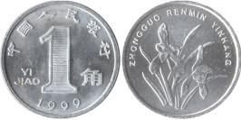 1 джао 1999 Китай