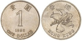 1 доллар 1995 Гонконг