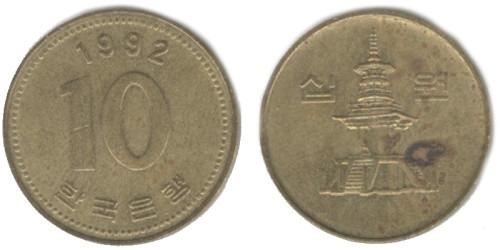 10 вон 1992 Южная Корея