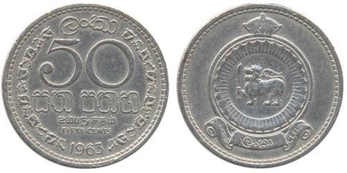 50 центов 1963 Шри-Ланка (Цейлон)