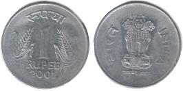 1 рупия 2001 Индия — Калькутта