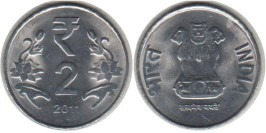 2 рупии 2011 Индия — Ноида