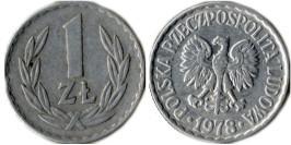 1 злотый 1978 Польша — без знака монетного двора