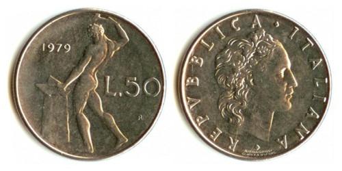 50 лир 1979 Италия