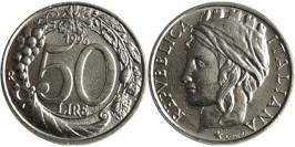 50 лир 1996 Италия