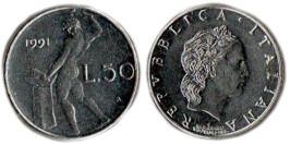 50 лир 1991 Италия