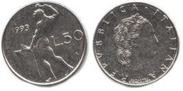 50 лир 1993 Италия