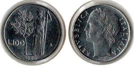 100 лир 1990 Италия