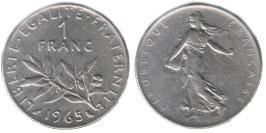 1 франк 1965 Франция