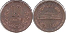 10 йен 1981 Япония