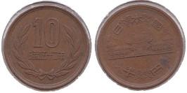 10 йен 1977 Япония